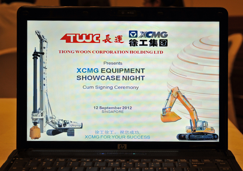 event-xcmg-showcase-4